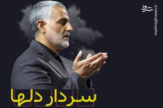 فیلم/ گریههای حاج قاسم در روضه حضرت زهرا(ع)