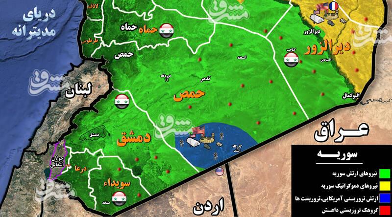شارژ عناصر مخفی داعش با دلارها و تسلیحات آمریکایی برای قطع جاده راهبردی « تهران - مدیترانه»