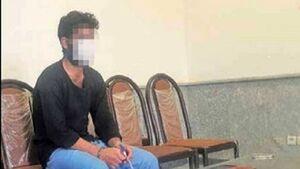 اعتراف پسر شیشهای به قتل مادرش در تهران / میخواستم در یخچال منجمدش کنم!