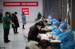 آغاز واکسیناسیون اضطراری در پکن