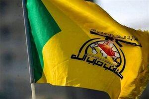 گردانهای حزب الله: هزار سلیمانی و هزار ابومهدی خواهیم بود