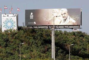 نصب تصاویر سردار سلیمانی و ابومهدی المهندس در لبنان