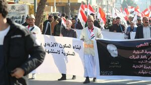 مشارکت اقلیتهای قومی و مذهبی عراق در تظاهرات بغداد