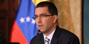 ادای احترام وزیر امور خارجه ونزوئلا به سردار سلیمانی