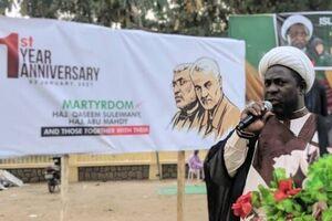 هواداران شیخ زکزاکی در نیجریه مراسم سالگرد شهید سلیمانی را برگزار کردند - کراپشده
