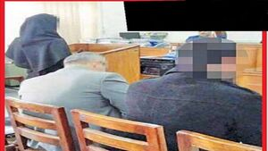 محاکمه دختر دانشجو به اتهام اسیدپاشی