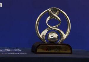 جام لیگ قهرمانان آسیا تغییر میکند