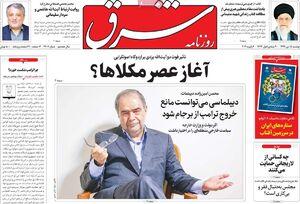 امینزاده: اقدامات سپاه در منطقه فاقد دیپلماسی است/ کاندیداهای ۱۴۰۰ را زیاد کنید تا مردم به آرزوهای خود برسند