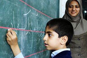 اطلاعیه وزارت آموزش و پرورش درباره ماجرای کسر از حقوق فرهنگیان - کراپشده