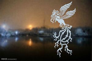 ۱۱۰ فیلم متقاضی حضور در «فجر ۳۹»/ «میلاد» و «ملت» میزبان رسانهها