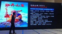 شنگول و منگول ایرانی در چین