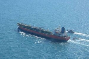 واکنش آمریکا به توقیف نفتکش کره جنوبی