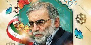 افتتاح جشنواره بینالمللی شعر فجر در کنار مزار شهید فخریزاده