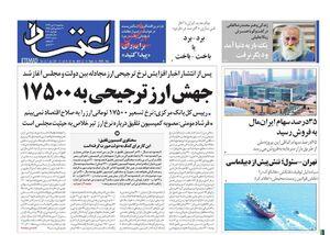 فائزه هاشمی: عملکرد مجلس پوپولیستی و تبلیغاتی است/ نباید از مذاکرات موشکی هراس داشته باشیم