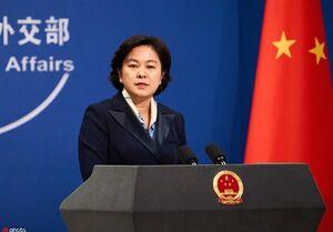 واکنش چین به ازسرگیری غنیسازی ۲۰ درصد ایران