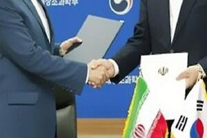 هیات دیپلماتیک کره جنوبی عازم ایران شد