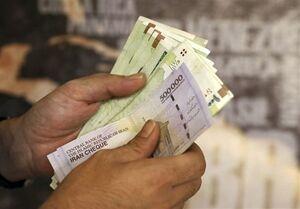 میانگین دستمزد ماهانه پرسنل شرکتهای دولتی ۱۵میلیون!