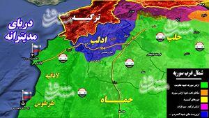 وحشت تروریستها از اعزام نیروهای تازهنفس ارتش سوریه به حماه/ آیا آنکارا و دمشق به توافق رسیدهاند؟ + نقشه میدانی و عکس