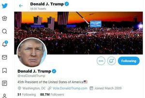 حساب توئیتری ترامپ تعلیق شد