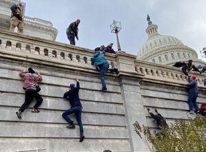 عکس/ آنچه شب گذشته در کنگره آمریکا گذشت