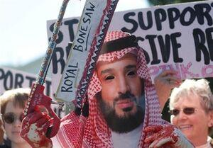 عربستان|تروریسم دولتی آل سعود و مقدمه قیام مردمی