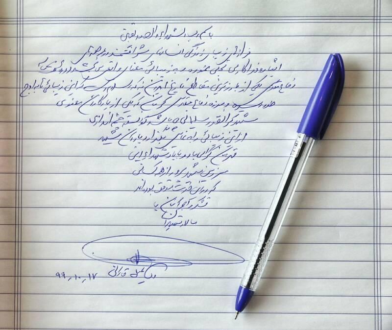 3026611 - یادداشت سردار قاآنی در دفتر یادبود موزه دفاع مقدس کرمان +عکس