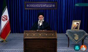 عکس/ ترجمه کتیبه نصب شده در حسینیه امام خمینی(ره)