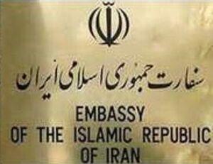 رایزنی سفارت ایران در رم برای حل مشکل دانشجویان ایرانی در ایتالیا