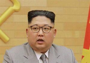 کره شمالی: آمریکا «بزرگترین دشمن» ماست