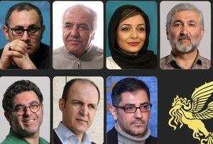 انتصاب هیئت داوری ضعیف برای سیونهمین جشنواره فیلم