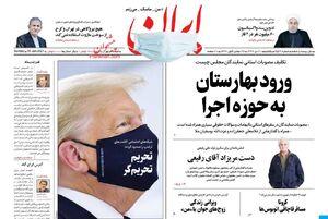 مهاجری: دولت روحانی در مقابل «نیش مارها» بیدفاع مانده است/ سفرهای مکرر استانی مسئولان رسم نامیمونی است!