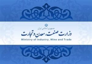 آمادگی مجلس برای برخورد قانونی با وزارت صنعت