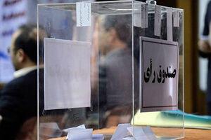 اعلام زمان انتخابات فدراسیون نجات غریق و غواصی