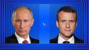 پوتین و مکرون درباره مسائل قره باغ تلفنی گفت وگو کردند