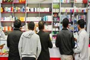 تعارض منافع علت مخالفت با رفع انحصار تاسیس داروخانه/ چرا مصوبات ارزشی برای مسئولان ندارد