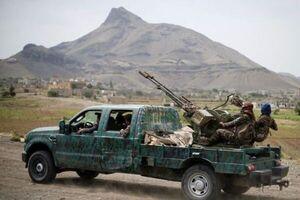 آمریکا انصارالله یمن را در فهرست تروریستی میگنجاند