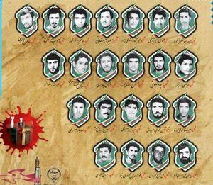 با شهدای بمباران ۲۷ دی دانشگاه تبریز (۳)