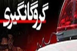 داماد سرکش اعضای خانواده همسرش را گروگان گرفت