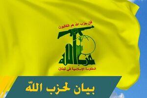 حزبالله، تروریستی خواندن انصارالله یمن را بهشدت محکوم کرد - کراپشده