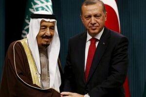 ترکیه و ریاض - کراپشده