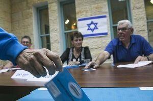 انتخابات اسراییل انتخابات صهیونیست ها