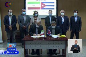عکس/ همکاری ایران و کوبا برای تولید مشترک واکسن کرونا