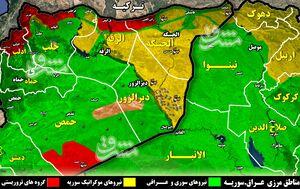 چرا آمریکاییها از برقراری آرامش در شاهرگ اقتصادی جنوب سوریه هراس دارند؟ + نقشه میدانی