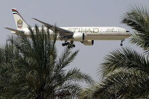 تعلیق خلبان تونسی از کار به دلیل مخالفت با پرواز به مقصد تل آویو