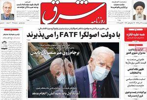 حمایت «ترامپیستهای ایرانی» از فائزه هاشمی/ اصلاحطلبان در انتخابات ۱۴۰۰ با «کاندیدای اجارهای» نمیآیند!