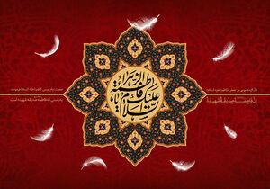 چه کسانی همراه حضرت زهرا به بهشت میروند؟
