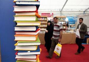 کرونا کباب را جمع کرد، کتاب را نه!