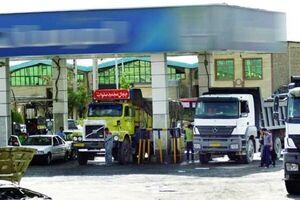 خودداری برخی جایگاهها از عرضه گازوئیل به کامیون صحت دارد