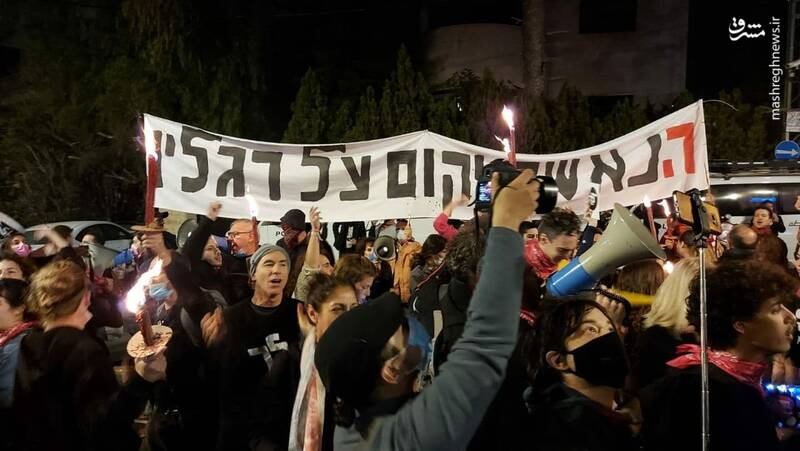 تظاهرات صهیونیستها به عقب افتادن دادگاه نتانیاهو