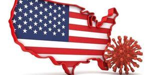 جانز هاپکینز: شمار مبتلایان به کرونا در آمریکا به 23 میلیون نفر رسید